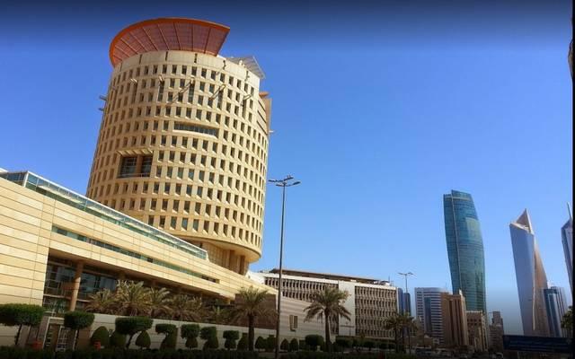 مقر غرفة صناعة الكويت