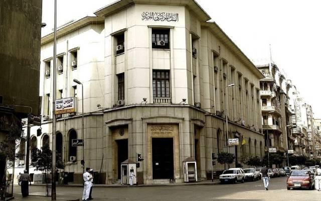 المركزي المصري يثبت معدل الفائدة دون تغيير