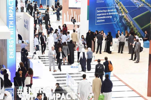 """انطلاق القمة العالمية لـ""""طاقة المستقبل"""" في أبوظبي يناير المقبل"""