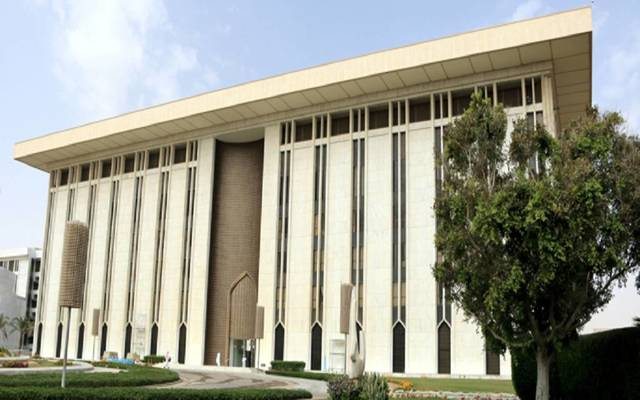 مؤسسة النقد العربي السعودي- ساما