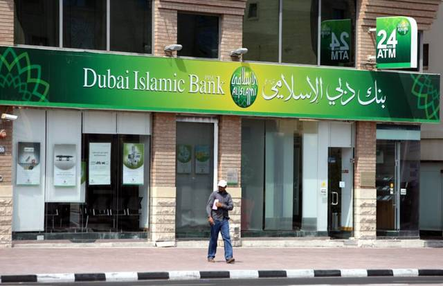 The bank's net profits surged 45.3% in Q4-17