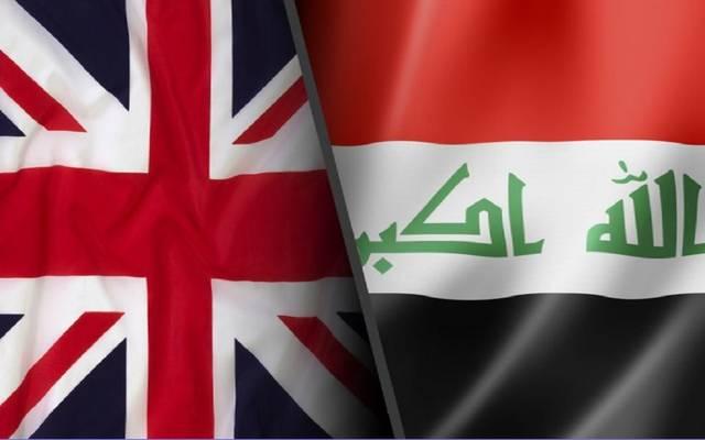 علم دولتي العراق وبريطانيا