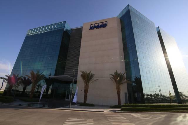 KPMG - Saudi Arabia
