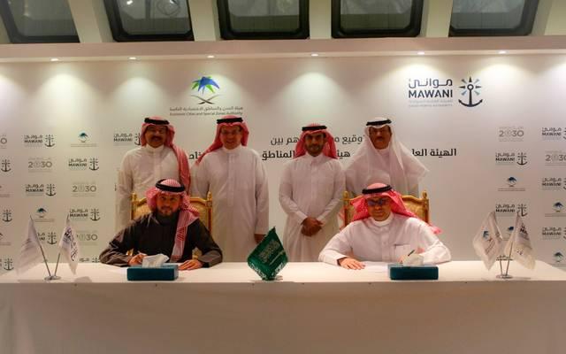 """""""موانئ"""" السعودية توقع مذكرة تفاهم مع هيئة المدن والمناطق الاقتصادية الخاصة لتعزيز مكانة المملكة كمحرك رئيسي للتجارة الدولية"""