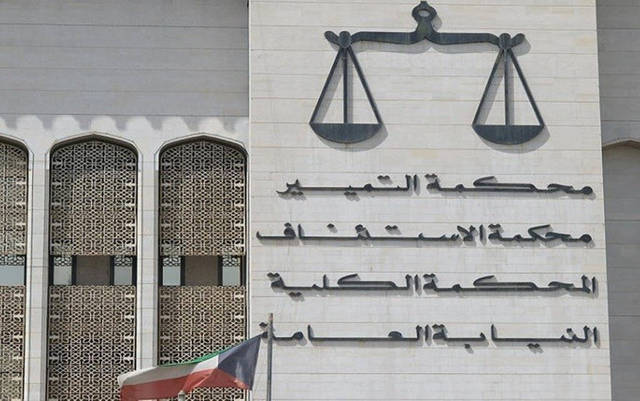 Al Ahleia will file an appeal against the cassation's ruling