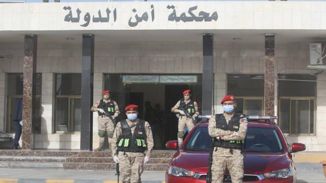 محكمة أمن الدولة في الأردن