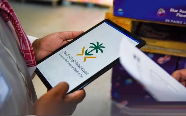 أحد مفتشي هيئة الزكاة والدخل السعودية يتصفح الموقع الإلكتروني للهيئة - أرشيفية