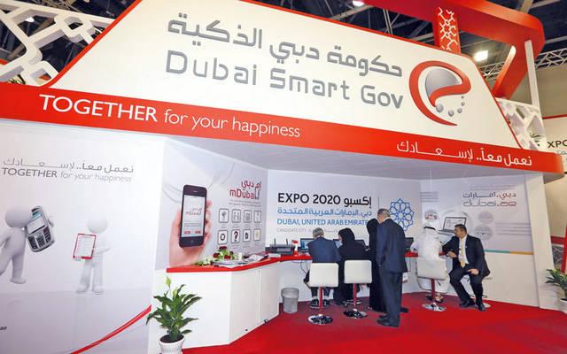 دبي الذكية تعتزم إطلاق الهوية الرقمية