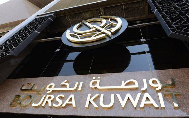 Gulf Franchising will shrink the capital to about KWD 949,880