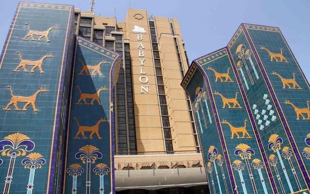 2.6 مليار دينار أرباح فندق بابل في عام 2017