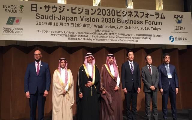خلال منتدى أعمال الرؤية السعودية - اليابانية 2030