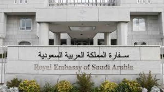 السفارة السعودية لدى بانكوك عدد السعوديين المتبقين في تايلاند