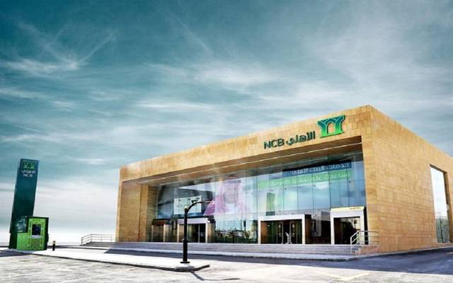 NCB's capital will be increased to SAR 30 billion, up from SAR 20 billion