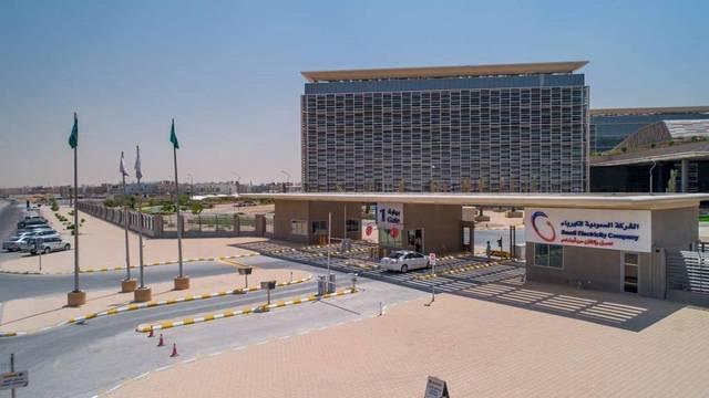 The Saudi Electricity Company (SEC).