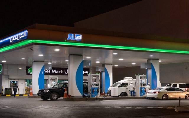محطة وقود تابعة لشركة الدريس للخدمات البترولية والنقليات