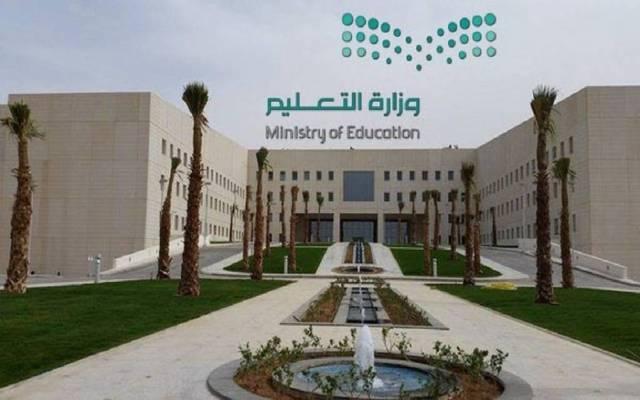 التعليم العالى السعودية تعلن الجامعات المصرية الموصى بها خلال ثلاثة أسابيع