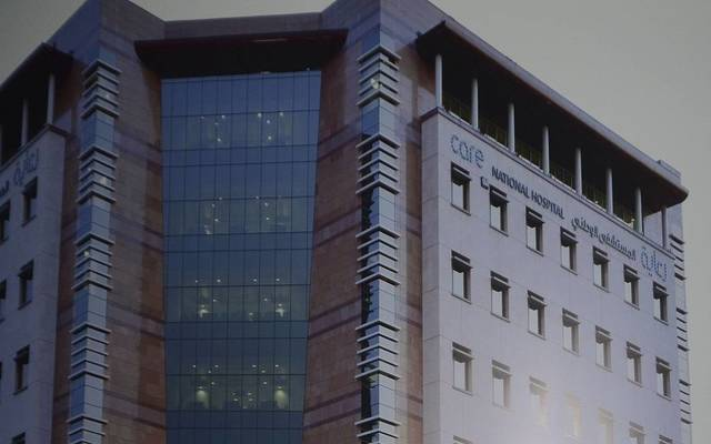 مستشفى تابع لشركة الوطنية للرعاية الطبية