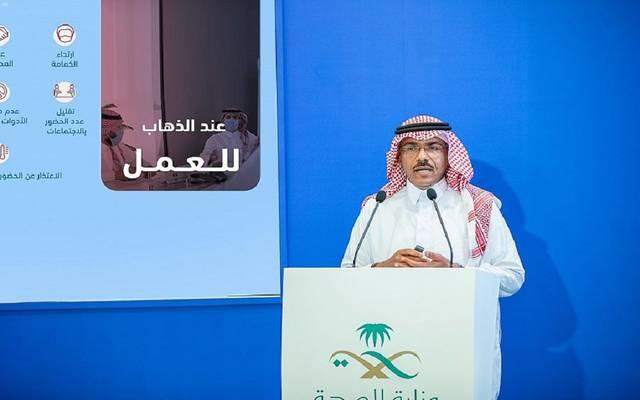 الدكتور محمد العبدالعالي المتحدث الرسمي لوزارة الصحة السعودية
