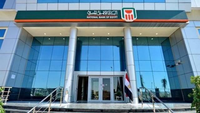 National Bank of Egypt enters EGP 10bn securitisation deal