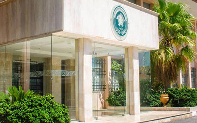 مقر شركة مناجم الفوسفات الأردنية