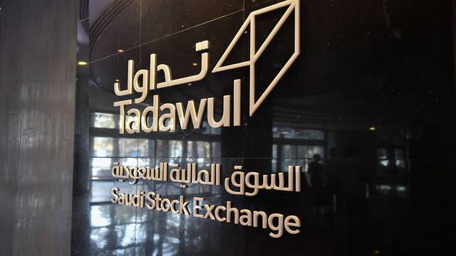القياديات ترتفع بسوق الأسهم السعودية 0.8%.. وسط تراجع بالسيولة