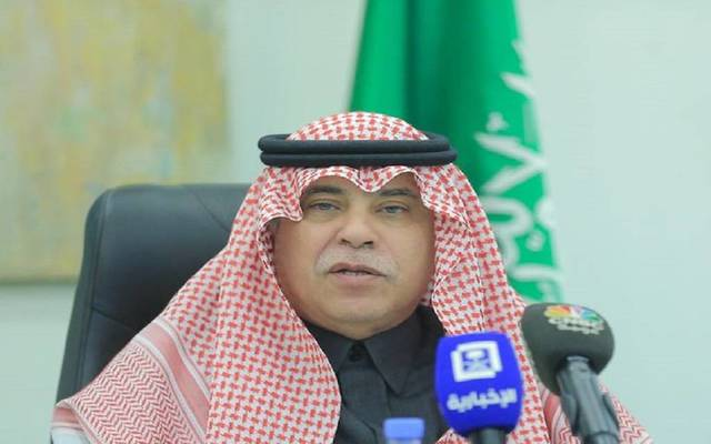KSA to establish bank for supporting SMEs – Minister