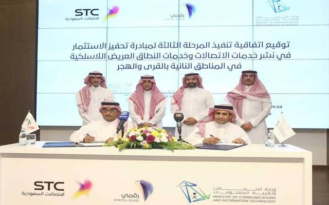 STC to launch 3rd phase of broadband services in remote areas soon