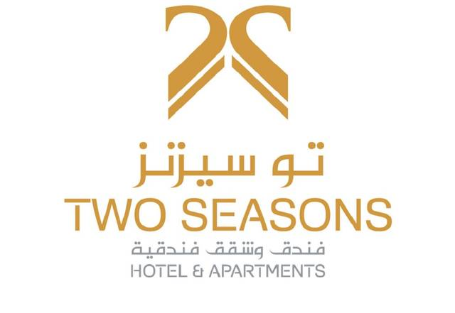 Two Seasons Hotel & Apartments will open in Al Barsha in 2022