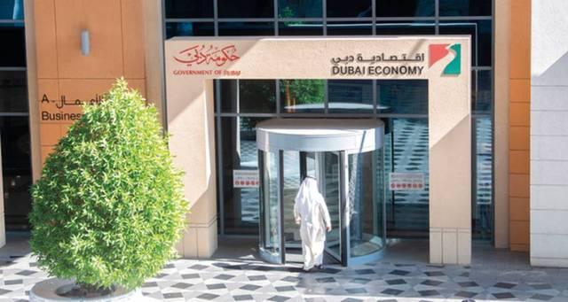 اقتصادية دبي: نمو عدد رخص تاجر 63% خلال النصف الأول