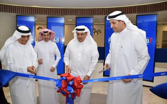 بنك أبوظبي الأول يدشن رسمياً عملياته المصرفية في السعودية