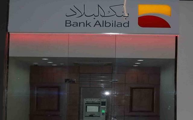 ماكينة صراف آلي تابعة لبنك البلاد