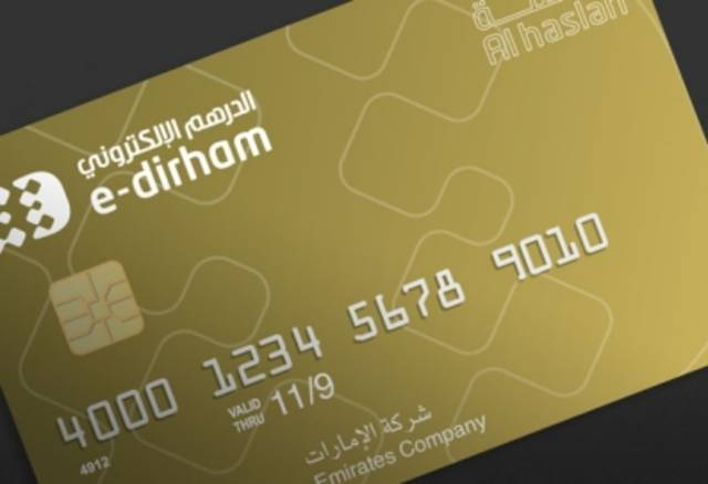 The number of e-Dirham cards issued in Q1-2018 exceeded 3.3m