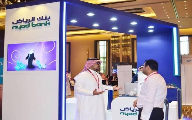 """مساهمو """"بنك الرياض"""" يقرون مقترح التوزيعات النقدية السنوية"""