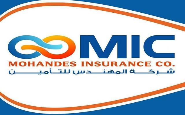 شعار شركة المهندس للتأمين