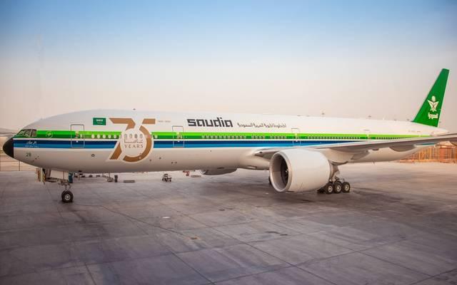 طائرة تابعة لشركة الخطوط الجوية السعودية