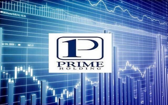 برايم القابضة للاستثمارات المالية