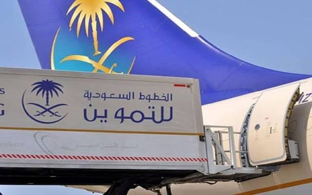 """جانب من أعمال شركة الخطوط السعودية للتموين """"التموين""""- أرشيفية"""
