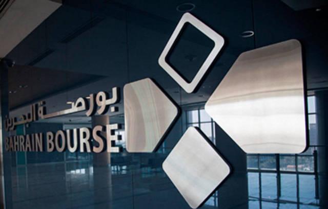 Bahrain Bourse falls in week