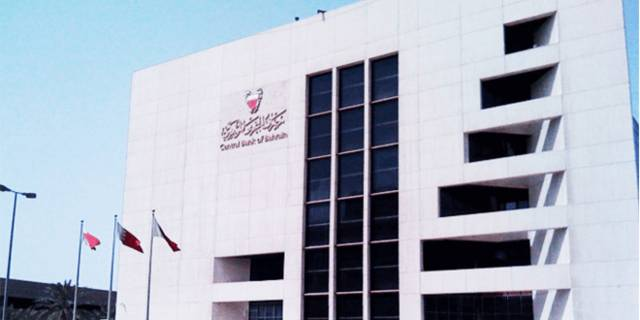 البحرين تبيع أذونات خزانة بـ70 مليون دينار