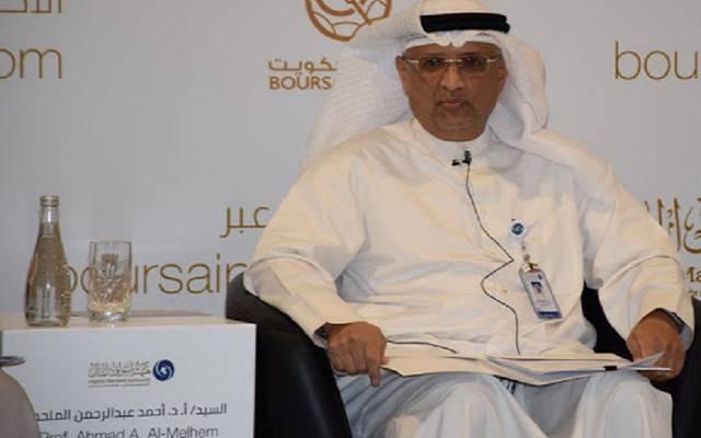 رئيس مجلس مفوضي هيئة أسواق المال الكويتية والمدير التنفيذي، أحمد عبدالرحمن الملحم