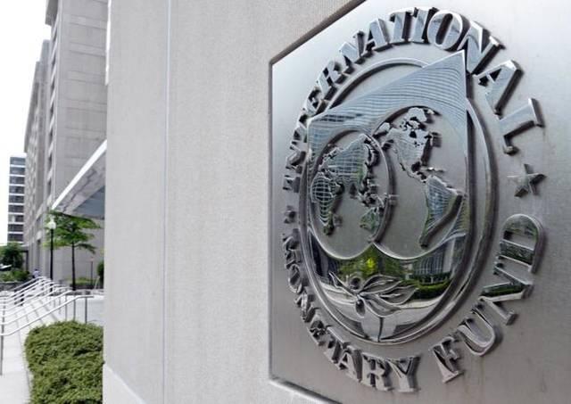 صندوق النقد الدولي، أرشيفية