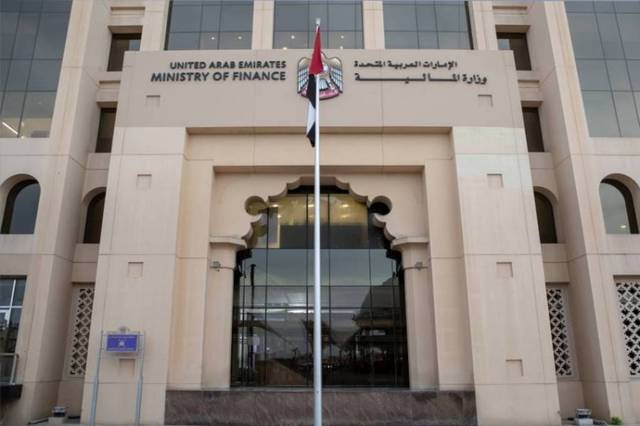 The financial benefits recorded AED 2.88bn in 2019