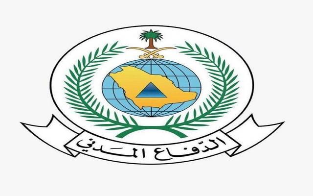 الدفاع المدني السعودي - لوجو