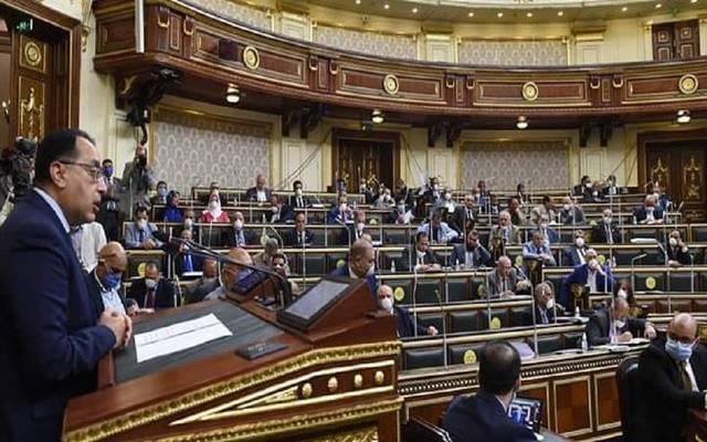 مدبولي في مجلس النواب - أرشيفية