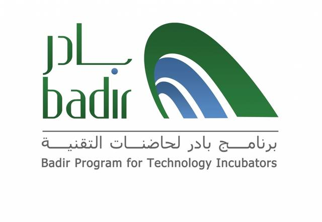 Saudi Badir incubated startups obtain SAR 8.8m funding in Q1