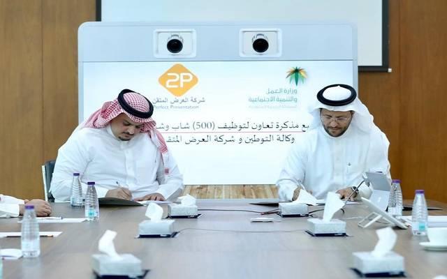 وكالة التوطين السعودية توفر وظائف للشباب