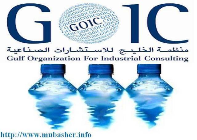 """تقرير: 1.6 مليار دولار استثمارات دول الخليج في """"مياه الشرب المعبأة"""" 79% منها بالسعودية"""
