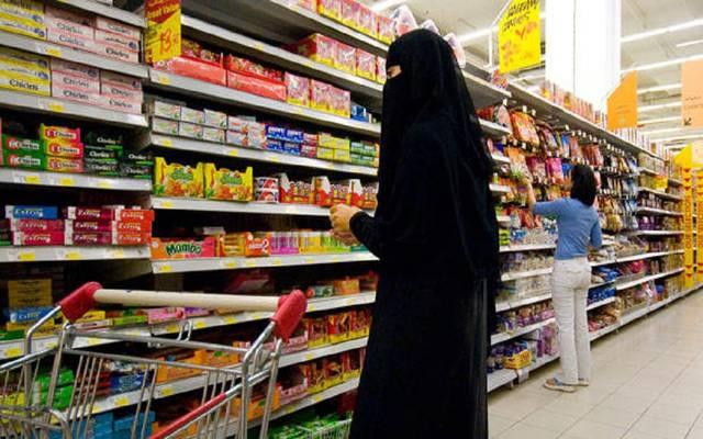 أحد أسواق السلع الغذائية بالسعودية- أرشيفية