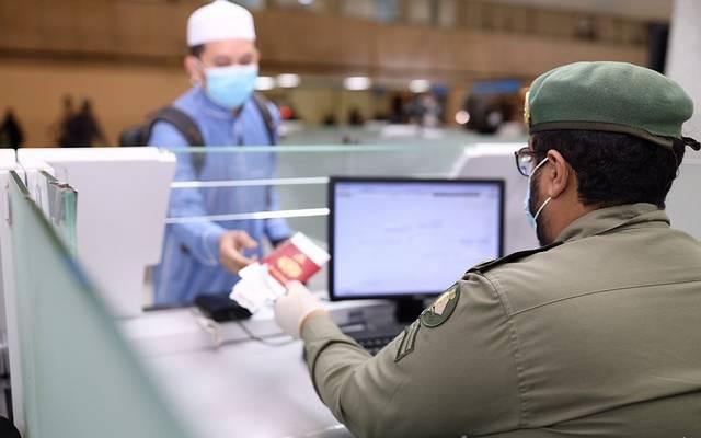 الجوازات السعودية - أرشيفية