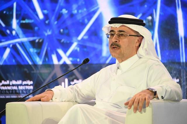 جانب من حديث أمين الناصر رئيس أرامكو السعودية بمؤتمر القطاع المالي 2019